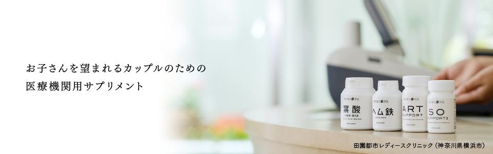 pict_slide_01