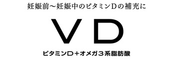 omega3_logo