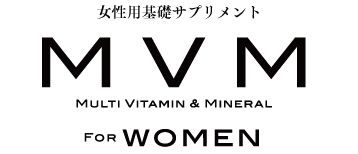 妊娠を望まれる女性のための基礎サプリメント MVM FOR WOMEN