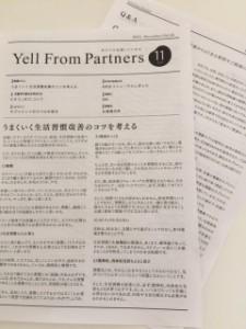 YFP_11-001