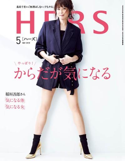 hyoushi-400x512