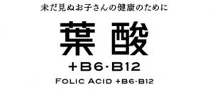 yosan_logo
