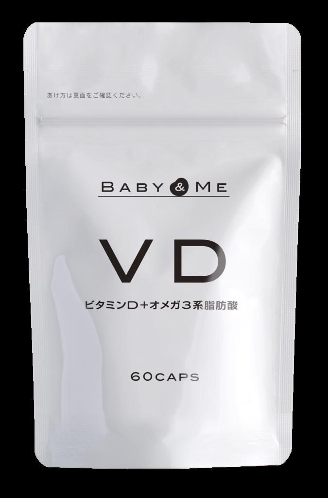 DSC04608_A_VitaminD